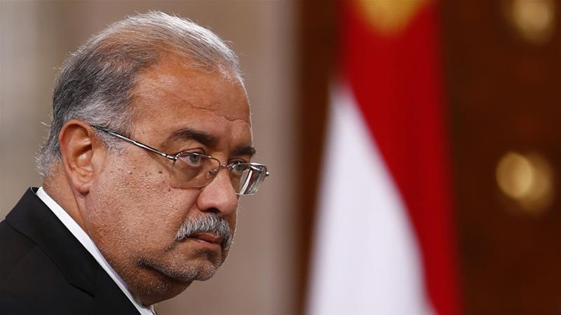 Ismail Sherif, Perdana Menteri Mesir