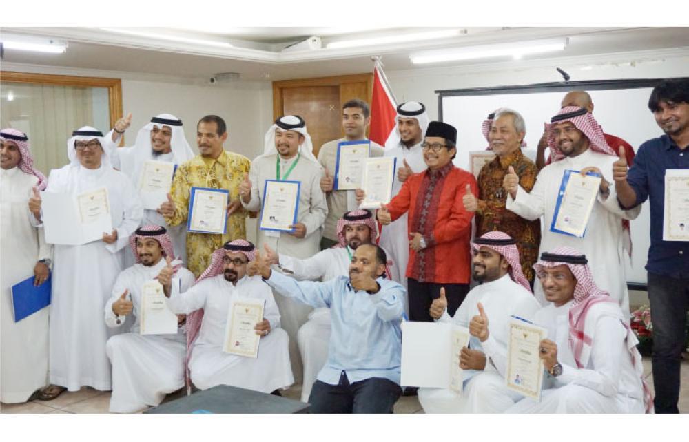 Kursus Bahasa Di Arab Saudi