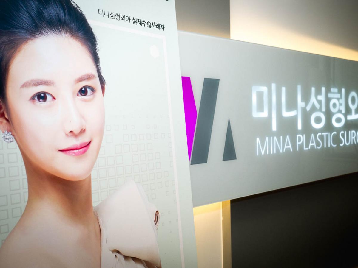 Operasi plastik di Korea adalah tentang mencapai standar kecantikan Asia, bukan Barat.