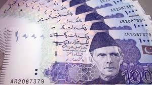 Mata Uang Pakistan